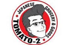 JapanFest Silver Sponsor - Tomato 2