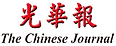 光华报logo.png
