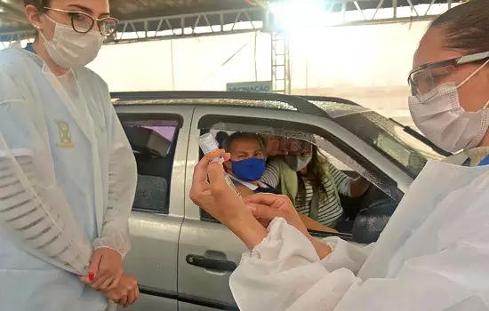 Vacinação de Santo André conquista Grau de Excelência com  mais de meio milhão de vacinados