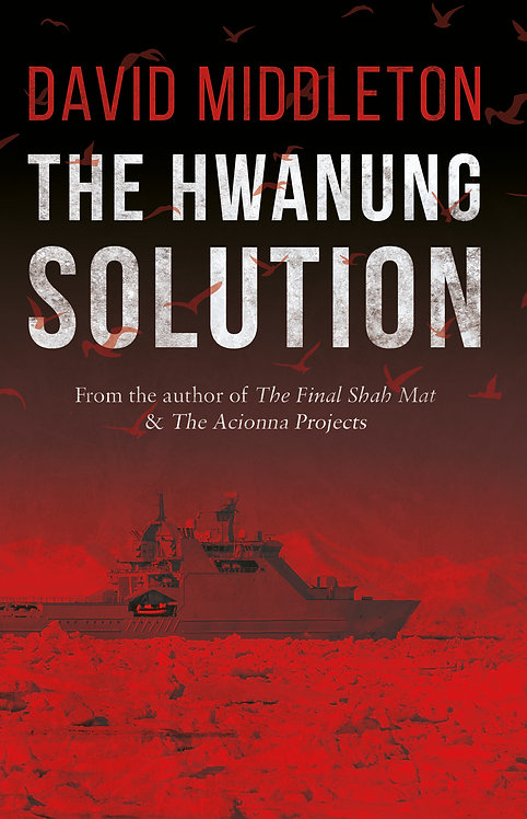 The Hwanung Solution