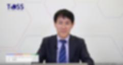 Education on Air-Japan_Kazuki Tani.png