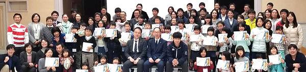 写真_ラグビーセミナー長野_2018.jpg
