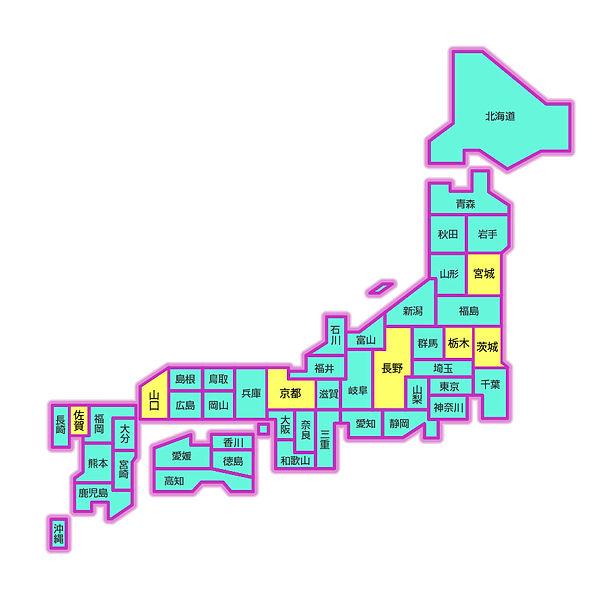 日本地図_ラグビーセミナー開催_2018.jpg