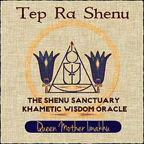 Tep Ra Shenu Wisdom Oracle by Queen Moth