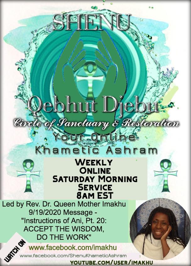 SHENU ASHRAM Online Service ad_ACCEPT TH