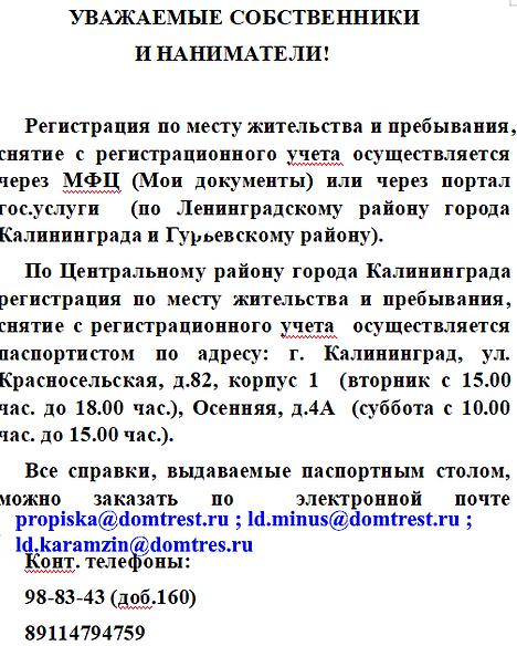 корона пасп ркц.png