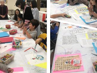 맥클린 한국학교 한글의 날 기념활동 / 특별행사