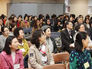 NAKS 워싱턴협의회, 2018 봄 학기 교사 연수회 개최