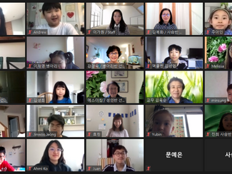 [중앙일보] 맥클린한국학교, 온라인 종강식