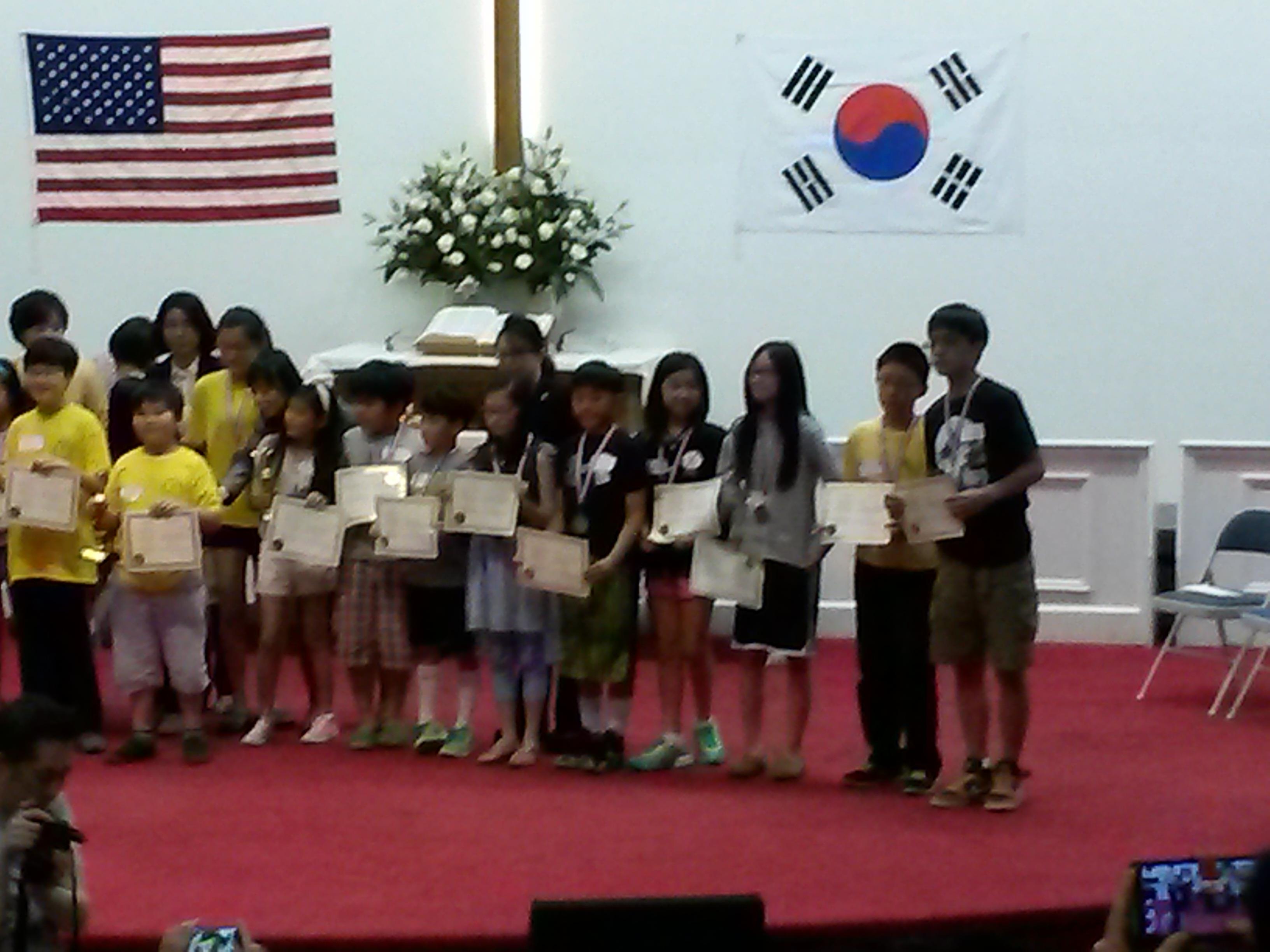 Korean Competition