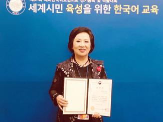 세계 시민 육성 / 맥클린 한국학교 표창장