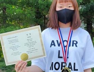 재미한국학교협의회 주최 낱말대회 수상: 김효린