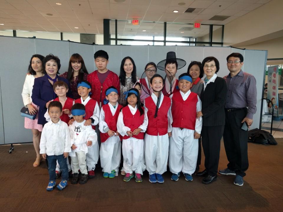Korean Folk Tale Play