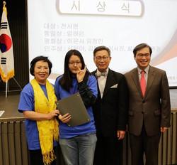 맥클린 한국학교 천서현양 대상