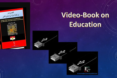 Education in Egypt-From Intensive Care to World Standard-Video Book