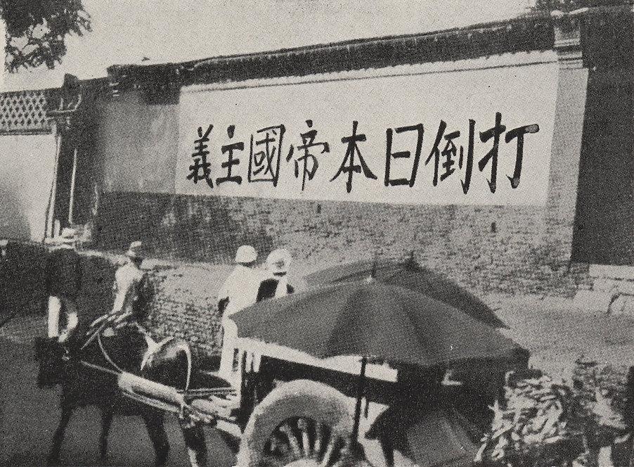 1936年③(昭和11年)