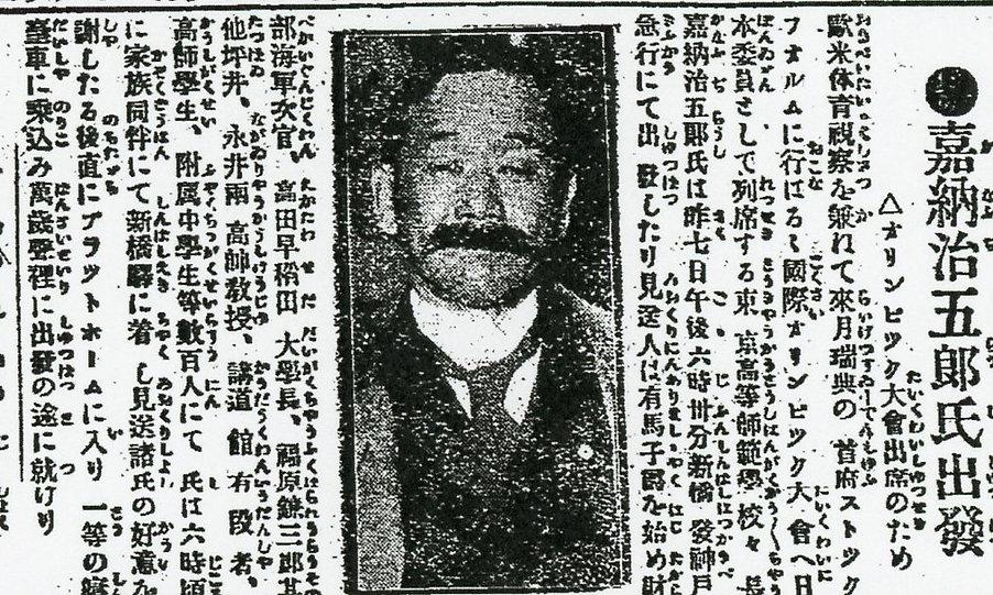 1912年②(大正元年)