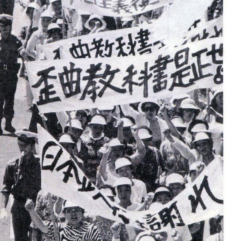 1983年(昭和58年)
