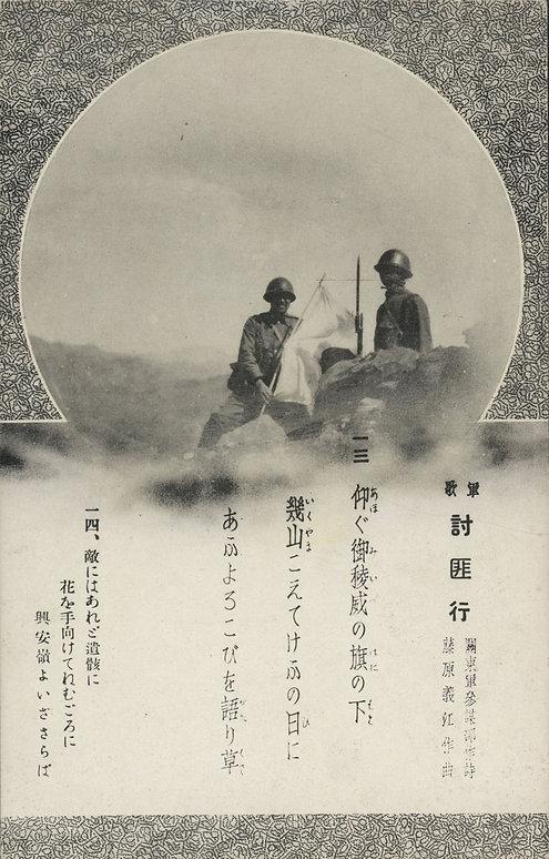 1932年①(昭和7年)
