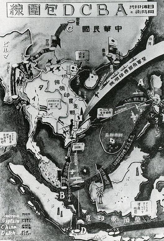 1941年①(昭和16年)