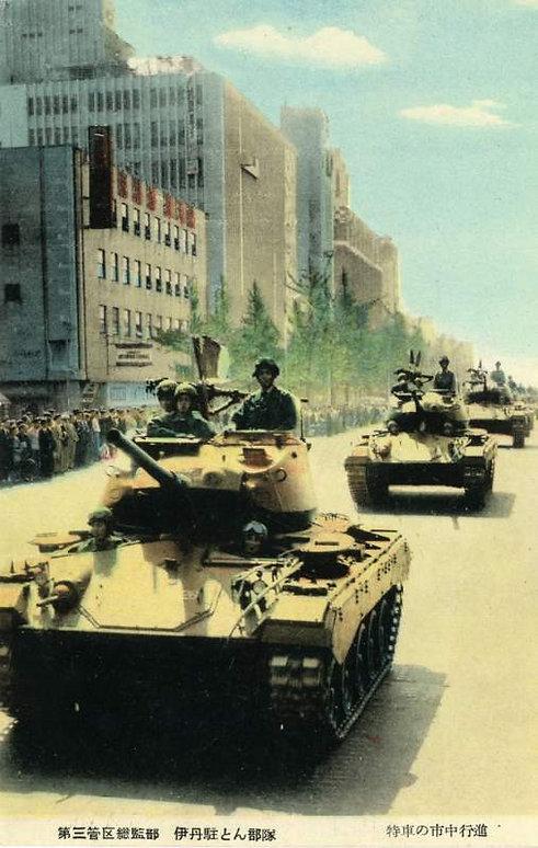 1954年(昭和29年)
