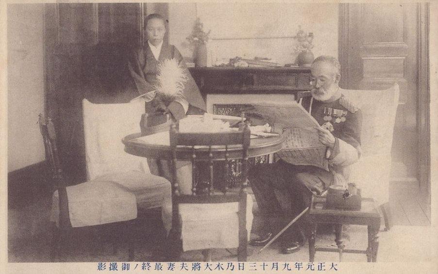 1912年①(明治45年)