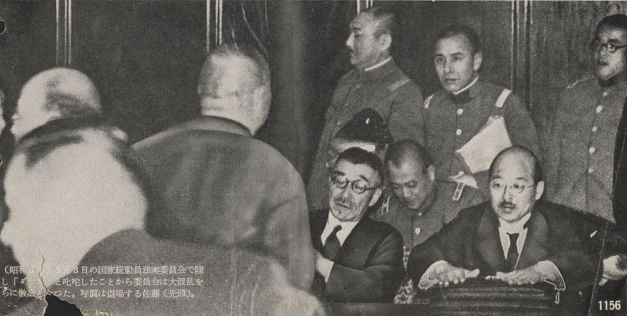 1938年①(昭和13年)