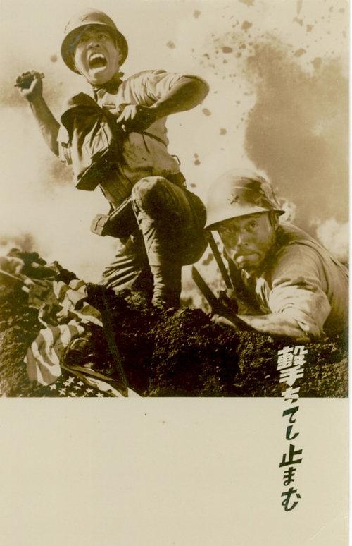 1943年①(昭和18年)