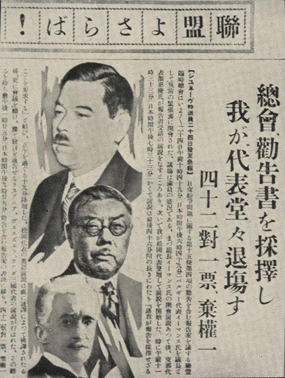 1933年①(昭和8年)