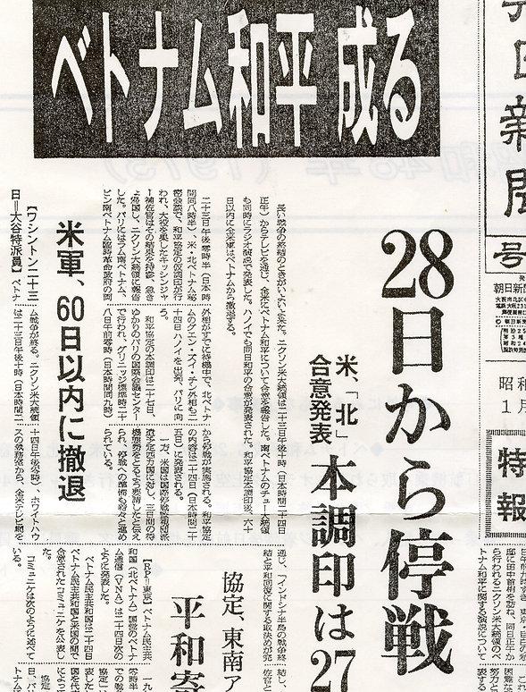 1974年①(昭和49年)