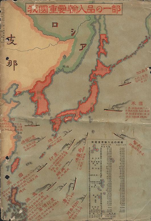 1926年①(大正15年/昭和元年)