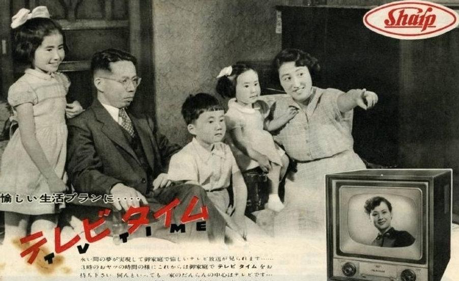 1953年②(昭和28年)