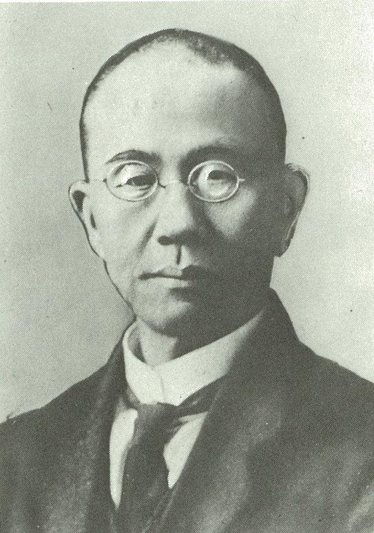 1918年①(大正7年)