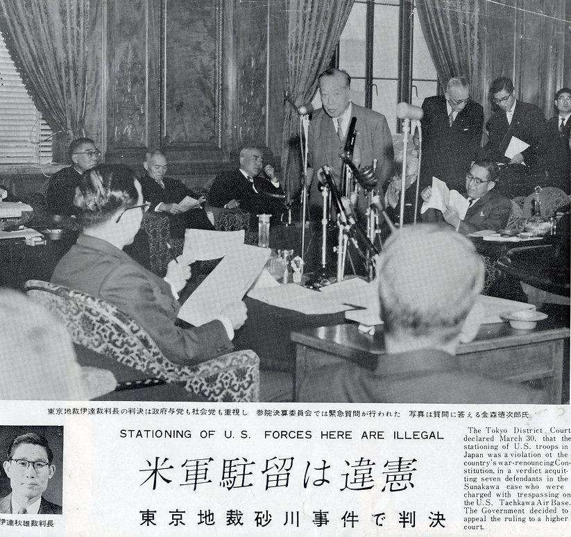 1955年②(昭和30年)