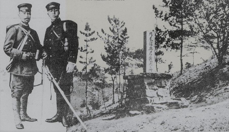 1905年①(明治38年)
