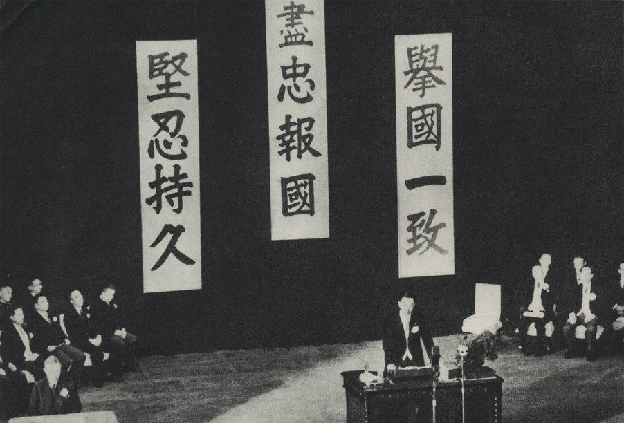1937年①(昭和12年)