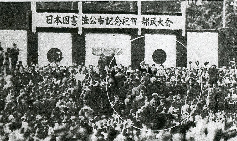 1947年②(昭和22年)