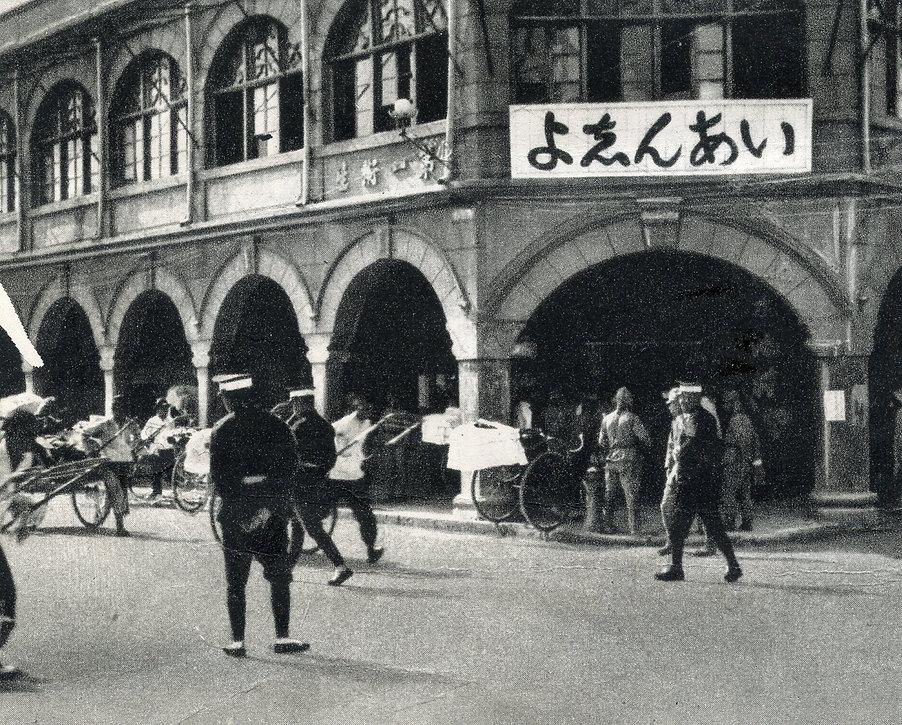 1942年③(昭和17年)