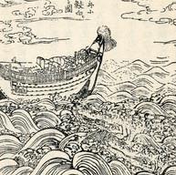1850年(嘉永3年)