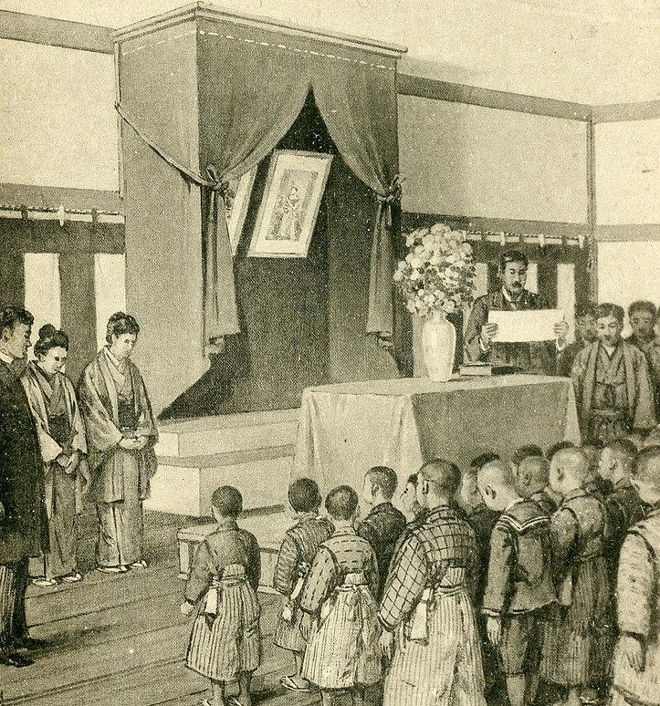 1890年(明治23年)