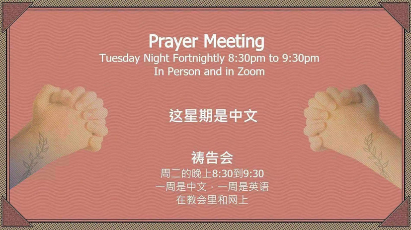 Pray Meeting