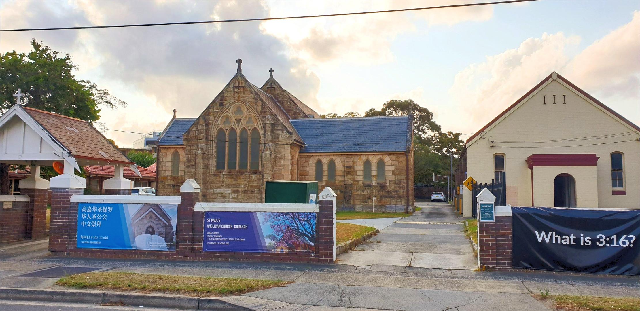 St Paul's Anglican Church Kogarah