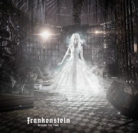 Frankenstein: Beyond The Time by The Dust S.A. for the HTC Vive & Oculus Rift
