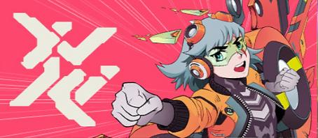 Yuki Logo 4p.png