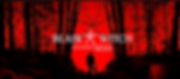 Blair Witch Quest Logo 4p.png