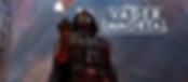 Vader Immortal Star Wars Series Logo 4p.