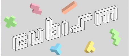 Cubism by Thomas Van Bouwel Logo