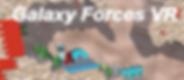 Galaxy Forces VR by Team Galaxy logo