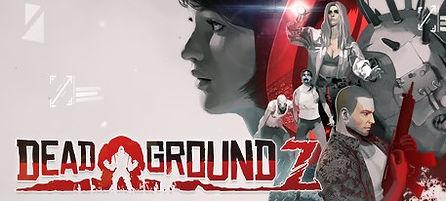 Dead GroundZ by VRillAR logo