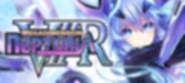 Megadimension Neptunia VIIR by Compile Heart logo